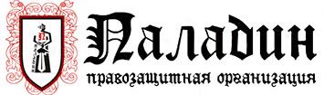 logo_paladin